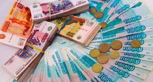 dünyanın en büyük ülkesinde ekonomik durum