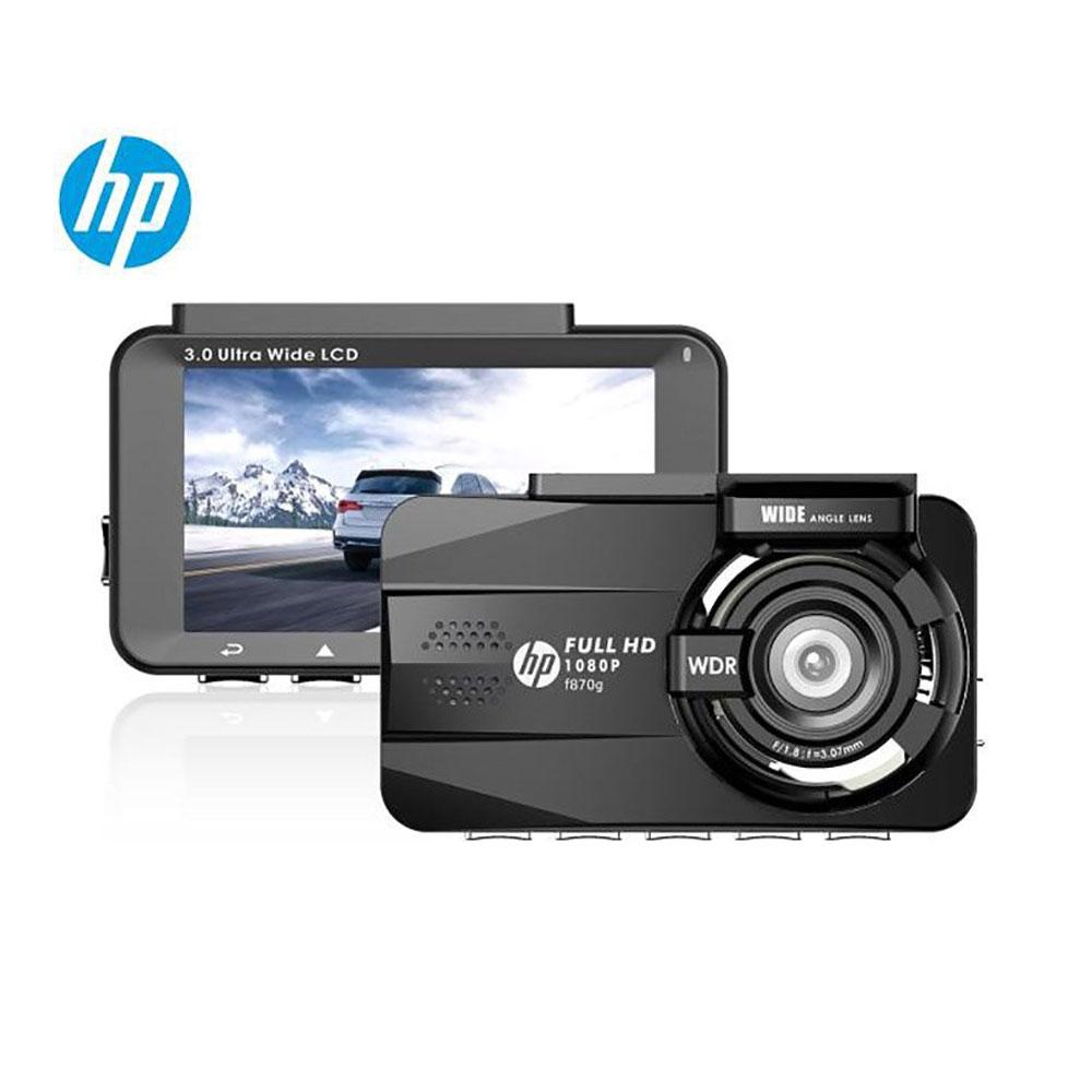 HP f870g HP Ön ve Arka Araç Kamerası Seti